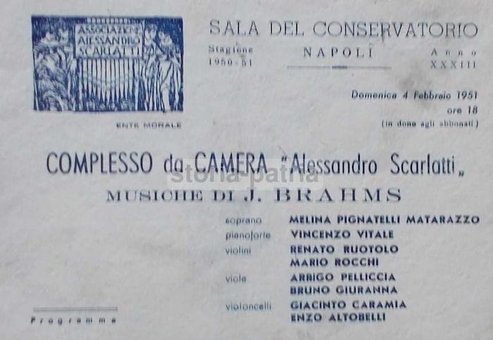 entrada1951